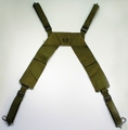 Unissued M-1956 Load Carrying Suspenders