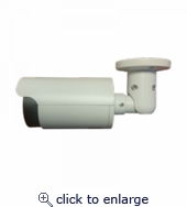 GS-AHD208SFB Weatherproof Bullet Camera