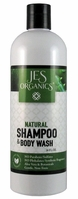 16 oz. Gentle Aloe Hair & Body Wash with Chamomile & Rosehip - Unscented or Choice of Essential Oils
