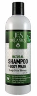 Gentle Aloe Jojoba Shampoo with Chamomile & Rosehip - Scalp/Hair Therapy
