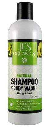 Gentle Aloe Jojoba Hair & Body Wash with Chamomile & Rosehip - Ylang Ylang