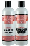 Gentle Aloe Jojoba Shampoo/Body Wash & Nourishing Conditioner - Patchouli Rose