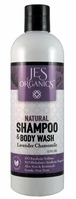 Gentle Aloe Jojoba Hair & Body Wash with Chamomile & Rosehip - Lavender Chamomile