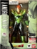 Bandai S.H. Figuarts Dragonball Z Android 16 Figure