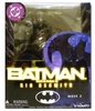 Batman Kia Asamiya Wave 2 Evil Batman Figure