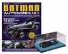 DC Batman Automobilia Magazine Brave and the Bold Animated Series