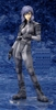 Ghost in the Shell S.A.C. Motoko Kusanagi PVC Figure