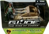 GI Joe Movie The Rise Of Cobra Armored Panther Tank