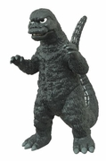 Godzilla 1974 Version Coin Bank