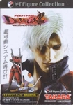 Kaiyodo-Takara Devil May Cry 2 Series 2 Dante 2-A Mini Figure