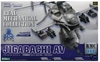 Kotobukiya Ghost in the Shell S.A.C. 2nd GIG Jigabachi AV Model Kit