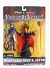 Mirage Disney Kingdom Hearts Heartless Riku & Jafar Action Figure Set