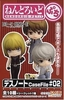 Nendoroid Petit Death Note CaseFile #02 Figure Blind Box
