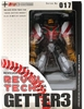 Revoltech #17 Getter 3 Action Figure