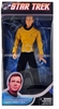 Star Trek Ultimate Quarter Scale Kirk Action Figure