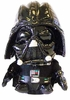 Star Wars Super Deformed Darth Vader Plush