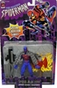 Toy Biz The Amazing Spider-Man Series Spider-Man 2099 Figure