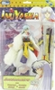 Toynami InuYasha Sesshomaru Action Figure