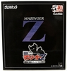 West Kenji Mazinger Z with Kabuto Koji Box Set
