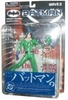 Yamato Batman Wave 2 The Riddler Figure