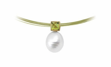Exotic Peridot and South Sea Pearl Pendant