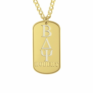Fraternity Dog Tag Personalized Necklace