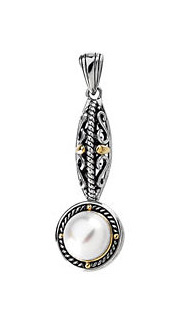 Freshwater Refined Pearl Pendant