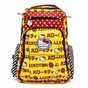 Ju-Ju-Be Hello Kitty Be Right Back Strawberry Stripes Diaper Bag - click to Enlarge