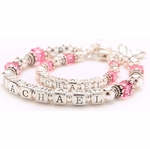 Mother & Daughter Bracelets - Majestic