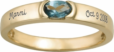Oval Solitaire Engraved Gold Band - with Genuine Stones