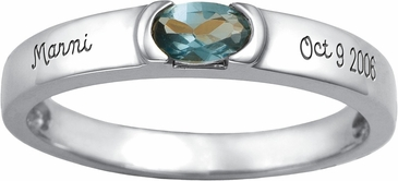 Oval Solitaire Engraved Gold Band - with Simulated Stones