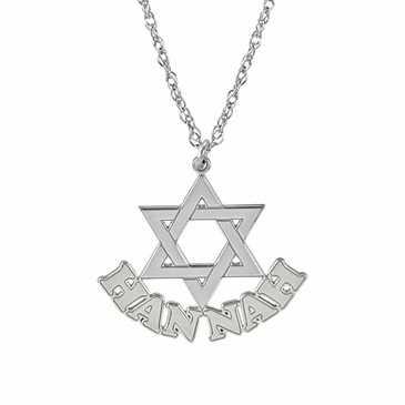 Star of David Silhouette Name Necklace