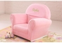 Velour Rocker with Slip Cover - Pink - click to Enlarge