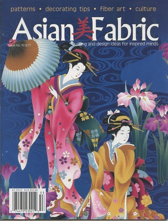 ASIAN FABRIC MAGAZINE #10