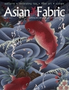 ASIAN FABRIC MAGAZINE #19