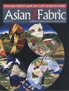 ASIAN FABRIC MAGAZINE: VOL II-1