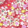 CHERRY BLOSSOM DISPLAY: Red (1/2 Yd.)