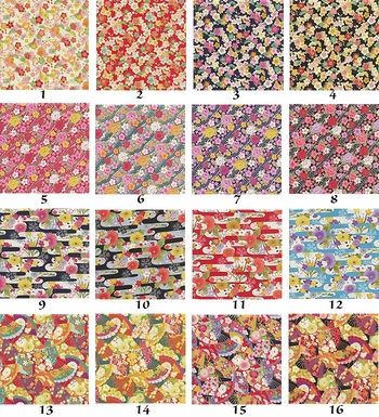 Kyoto Collection Fat Quarter Designs: Your Selections