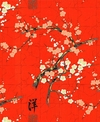NEW! The Beauty of Cherry Blossoms: Red (1/2 Yd.)