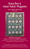 """ASIAN BEAUTY BED QUILT"" Kona Bay Pattern #25"