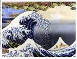 """The Great Wave"" - Blue Panel -  24 Inches x 44 Inches"