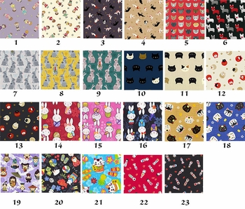 Whimsical Fat Quarter Designs: Your Selections