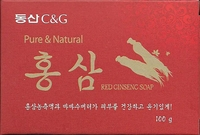C & G Red Ginseng Soap A