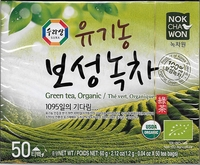 Boseong Green Tea, Organic