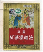 Korean Red Ginseng Extract A
