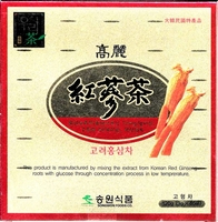 Korean Red Ginseng Tea X