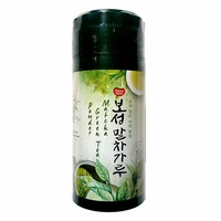 Malcha Green Tea Powder