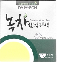 Premium Green Tea DJY
