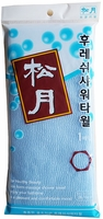 Songwol Fresh Shower Towel