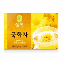Sulloc Chrysanthemum Tea